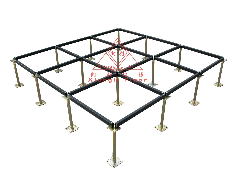 Raised flooring cenatra trading for Elevated floor